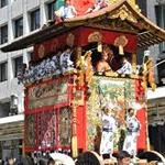 7月16日 祇園祭宵山会開催