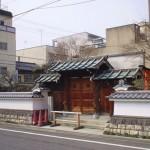 京都は洛中の人で保たれていた。